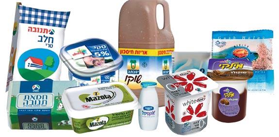 מוצרי חלב / צלם: יחצ